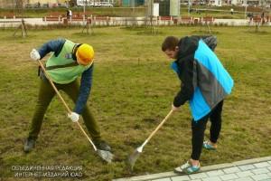 В Москве 8 и 22 апреля пройдут общегородские субботники