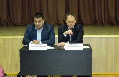 Встреча главы управы Орехово-Борисово Северное
