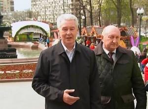 Мэр Москвы Сергей Собянин запустил городские фонтаны