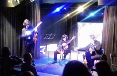 Концерт «Музыкальные инструменты: история и возможности»