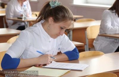 Медсестра на конкурсе