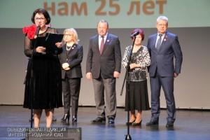 День рождения Совета депутатов