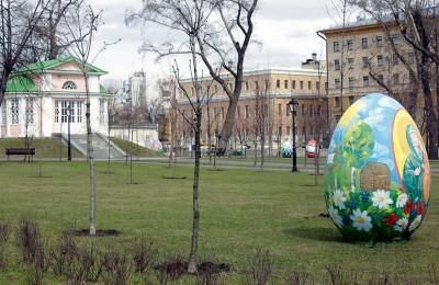 Парк Московского городского парламентско-общественного центра