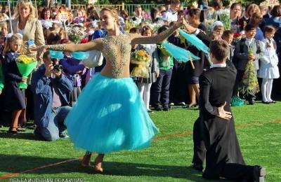 Танцы в ЮАО