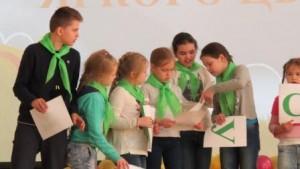 Участники лагеря