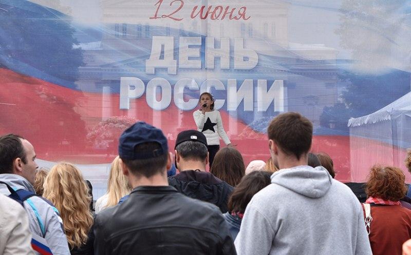 День Российской Федерации отпразднуют в19 столичных парках