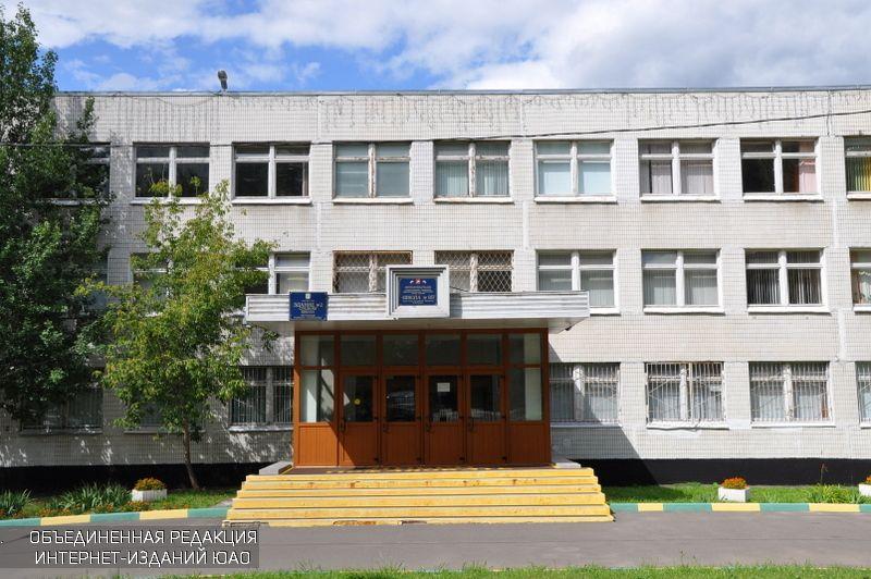 Средняя школа № 937 в районе Орехово-Борисово Северное