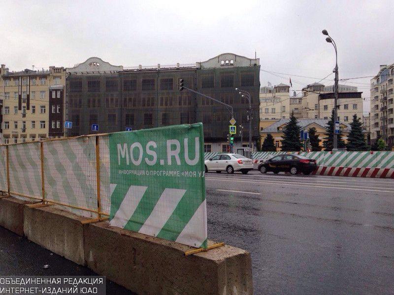 """""""Моя улица"""" в Москве"""