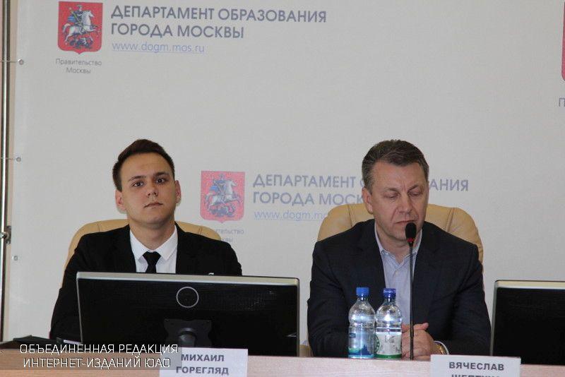 Пресс-конференция: обсудили уровень профессионального образования москвичей