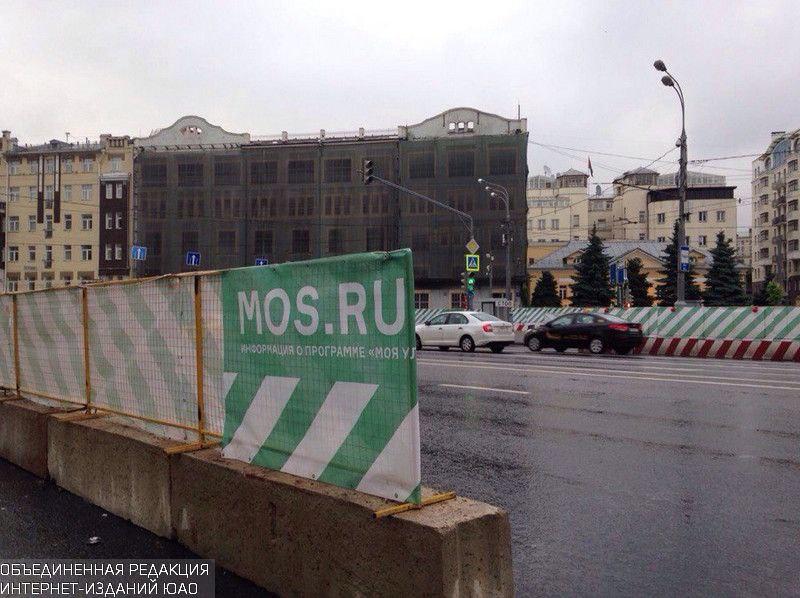 С завтрашнего дня Тверская будет частично закрыта для транспорта