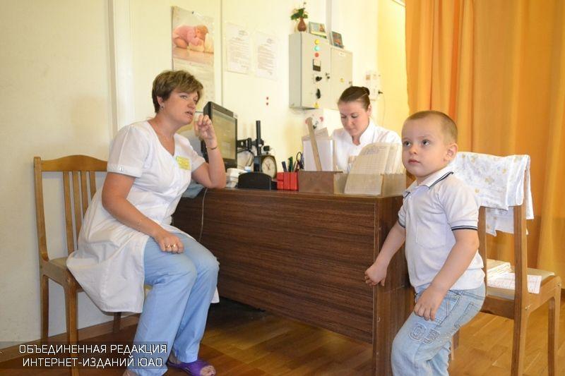 Прием в детской поликлинике Южного округа
