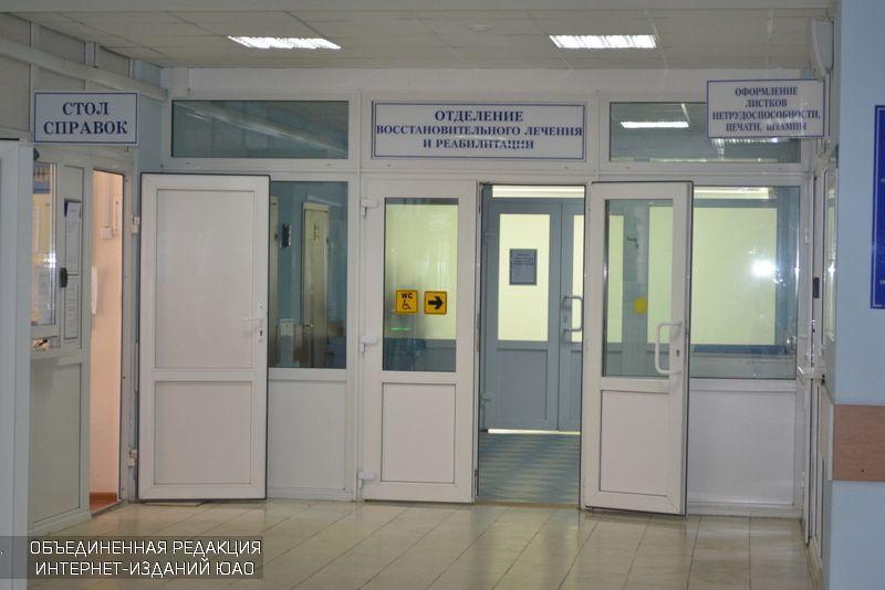 Поликлиника в Южном округе