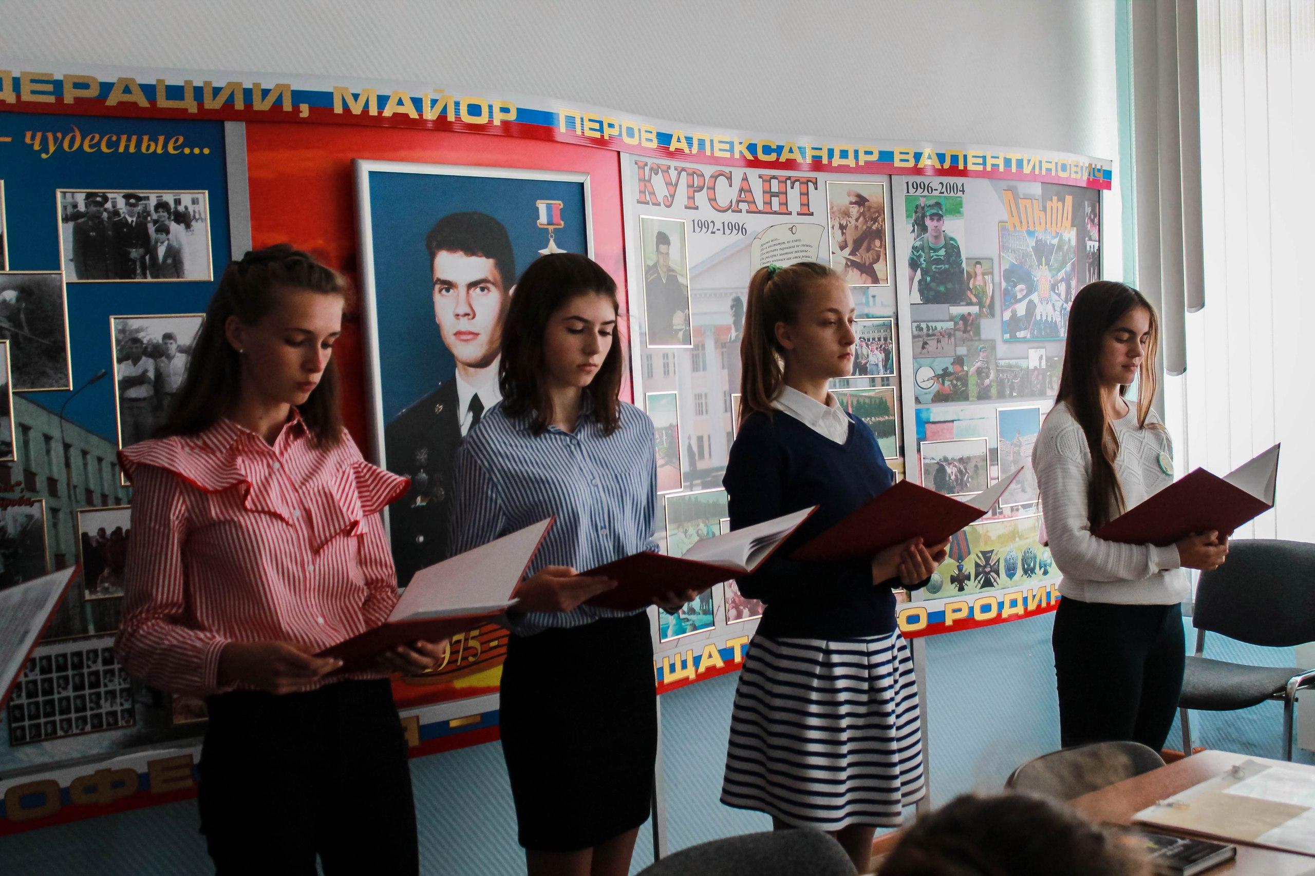 День солидарности в школе №937