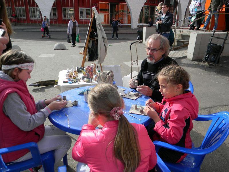 День города в районе Орехово-Борисово Северное