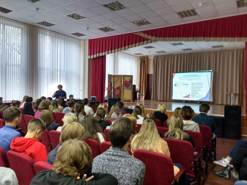Мастер-класс «WorldSkills: где сегодня можно получить хорошую рабочую профессию»