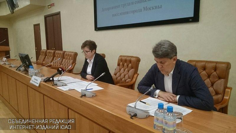 Пресс-конференция руководителя Департамента труда и социальной защиты населения города Москвы