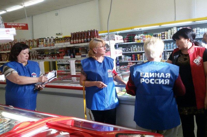 Народный контроль в районе Орехово-Борисово Северное