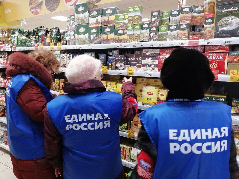"""""""Народный контроль"""" в районе Орехово-Борисово Северное"""