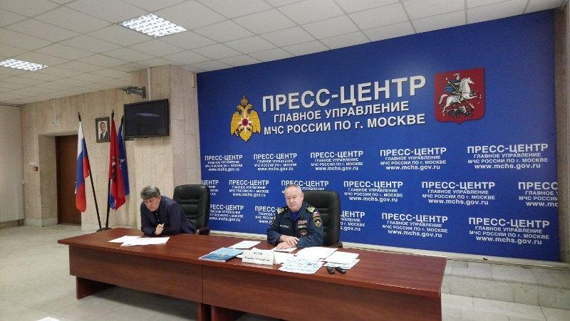 Пресс-конференция главного управления МЧС России