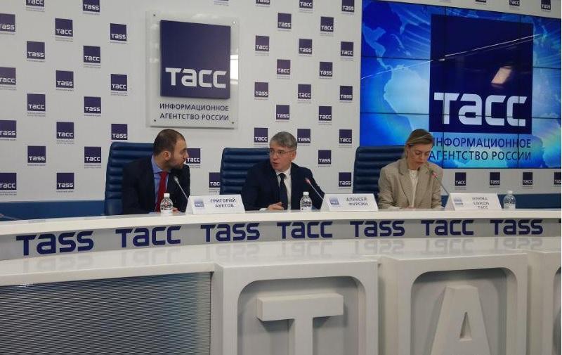 Пресс-конференция «Новые образовательные проекты для бизнеса от правительства Москвы»