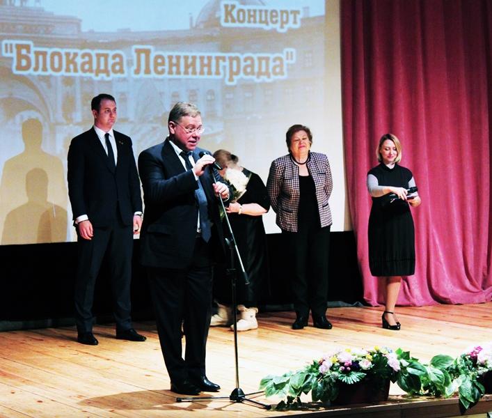 Концерт «Блокада Ленинграда»