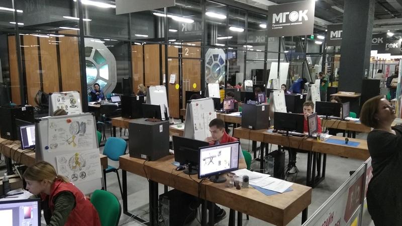 Отборочные соревнования по профессиональному мастерству WorldSkills