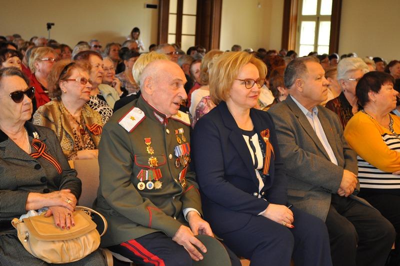Концерт для ветеранов Великой Отечественной войны