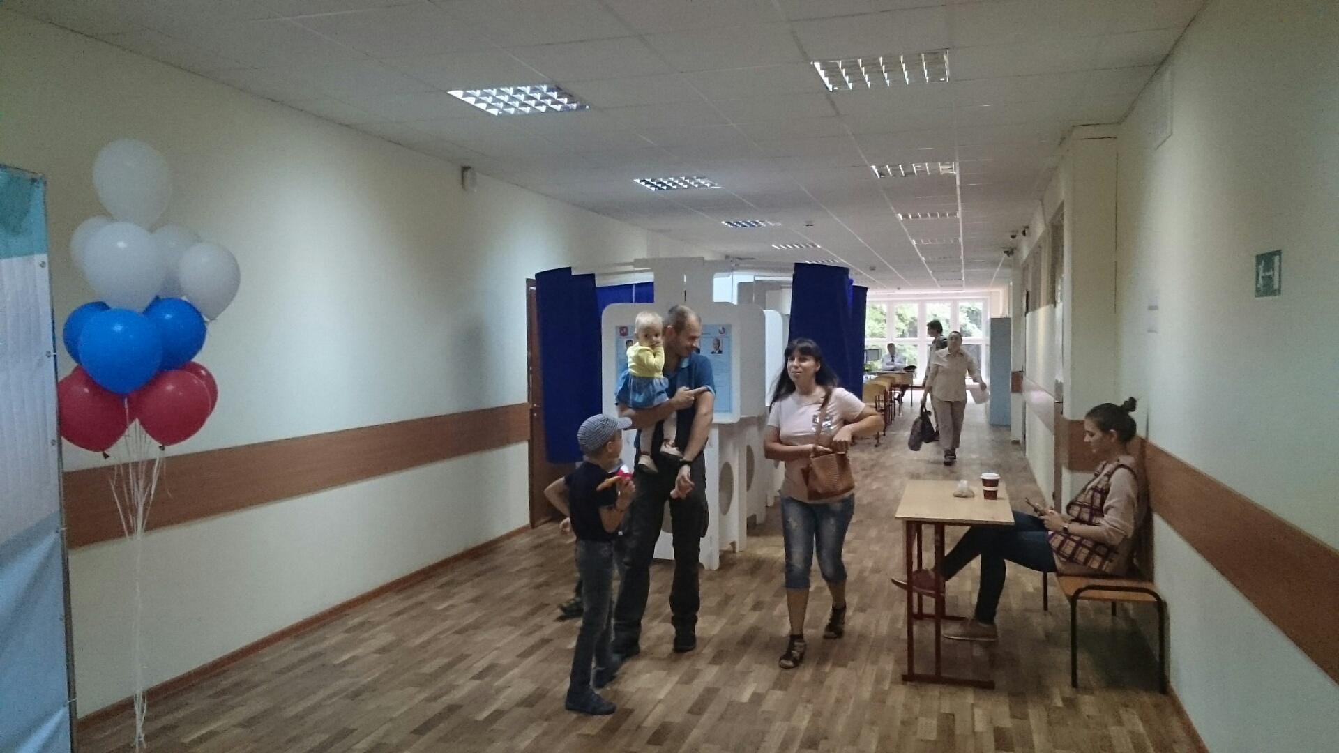Выборы Мэра Москвы в ЮАО