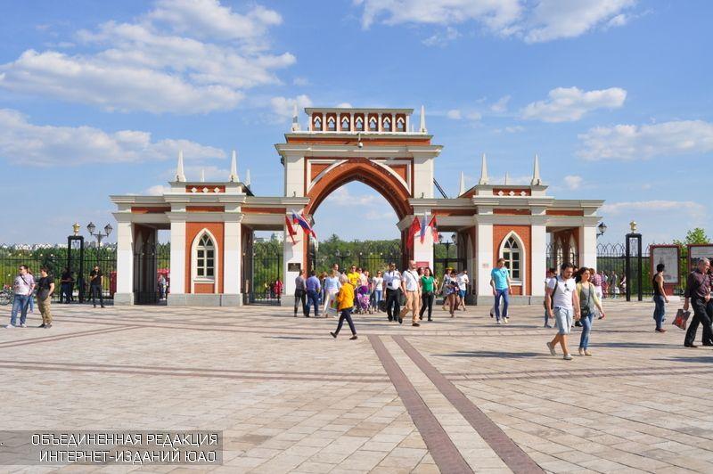 Около Новоцарицынского шоссе