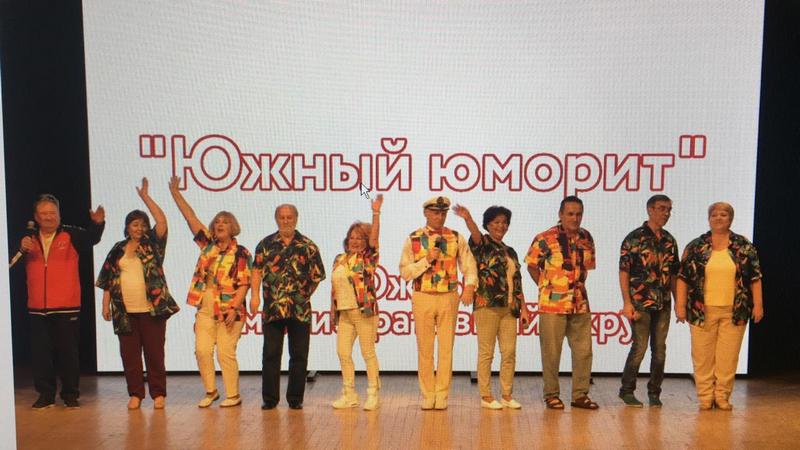 Команда Южного округа