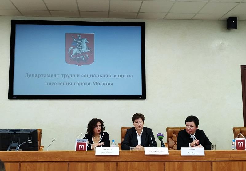 Повышение качества жизни людей с инвалидностью обсудили на пресс-конференции