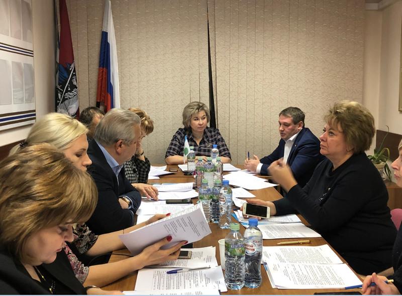 заседание совета депутатов ноябрь 2018