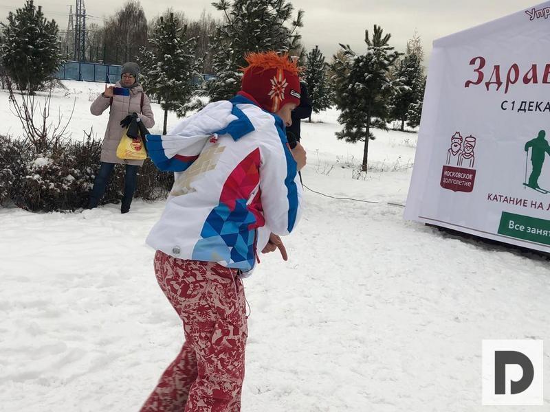 зимние активности на Борисовских прудах 009