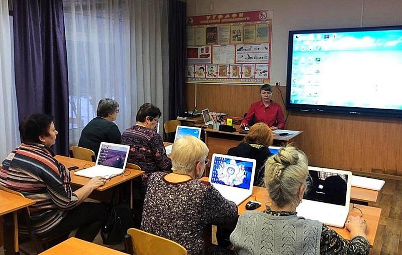 Московское Долголетие, компьютерные курсы