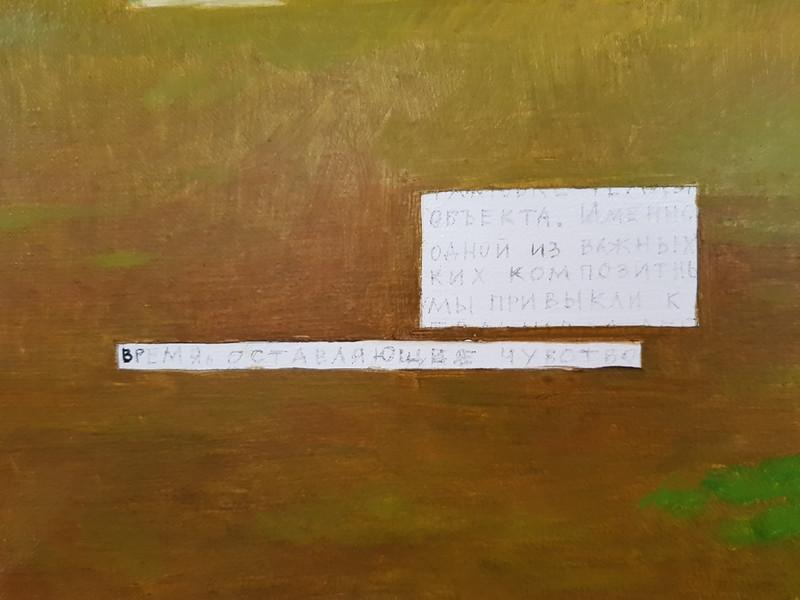 Среда обитания, выставка, галерея крыша (12)