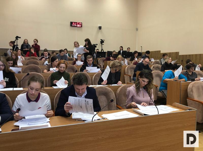 Фото Статья - ЕГЭ всей семьей 01.03.19 - идет экзамен
