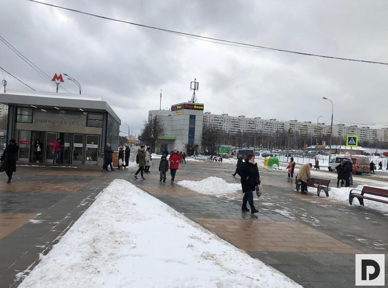 вестибюль метро Домодедовская зима общий план