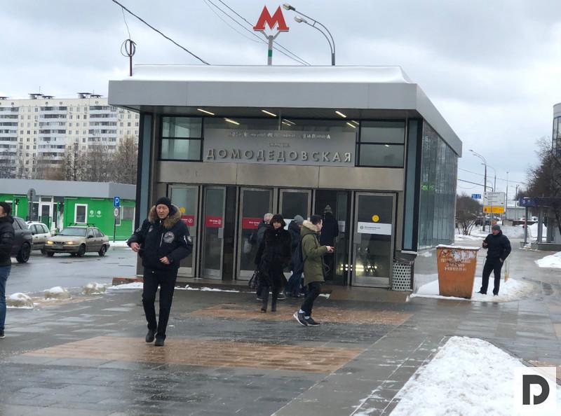вестибюль метро Домодедовская зима