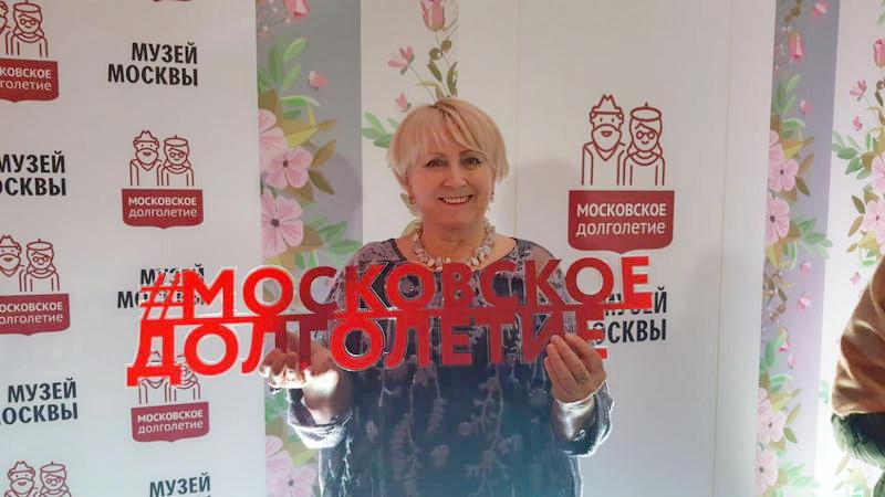 Московское долголетие, Стильный возраст, Ирина Фахардинова, ТЦСО Орехово (4)
