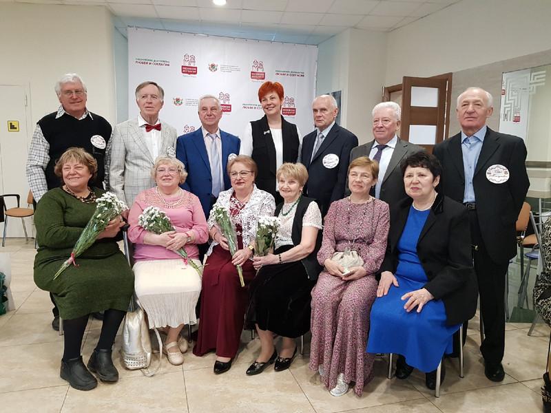 Шипиловский ЗАГС, Московское долголетие, чествование юбиляров семейной жизни, УСЗН ЮАО (23)