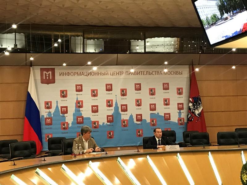 Пресс-конференция заместителя Мэра Москвы по вопросам жилищно-коммунального хозяйства и благоустройства Петра Бирюкова