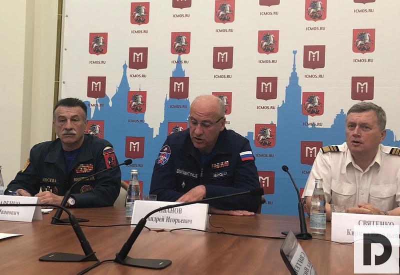 Пожарной охране Москвы 215 лет, пресс-конференция