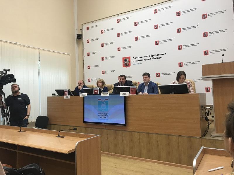 Итоги учебного года, Департамент образования города Москва, пресс-конференция