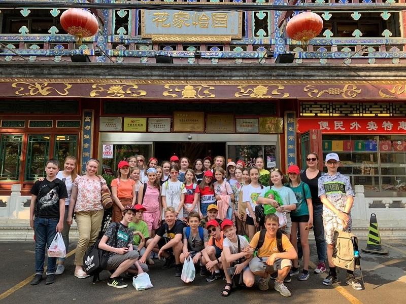 Китай, стажировка, школа № 548, сотрудничество, дети, образование, иностранный язык