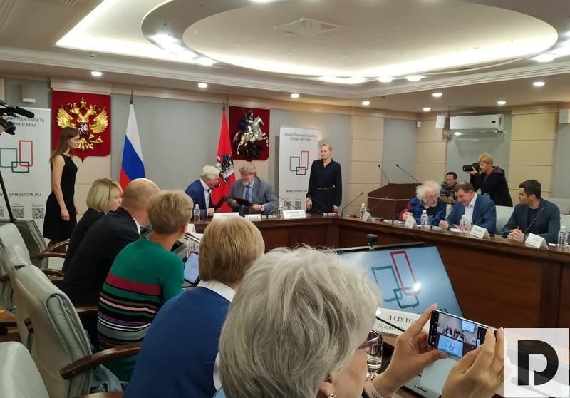 Мосгоризбирком, Общественная палата Москвы