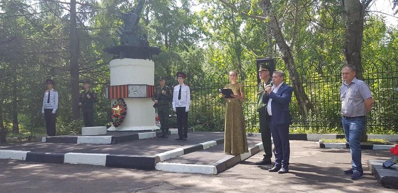 Орехово-Борисово Северное, День памяти и скорби, Горсть памяти