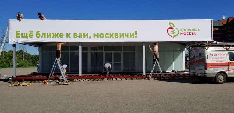 Шатры здоровья, Парк, Орехово-Борисово Северное, Медицина, Поликлиника №166