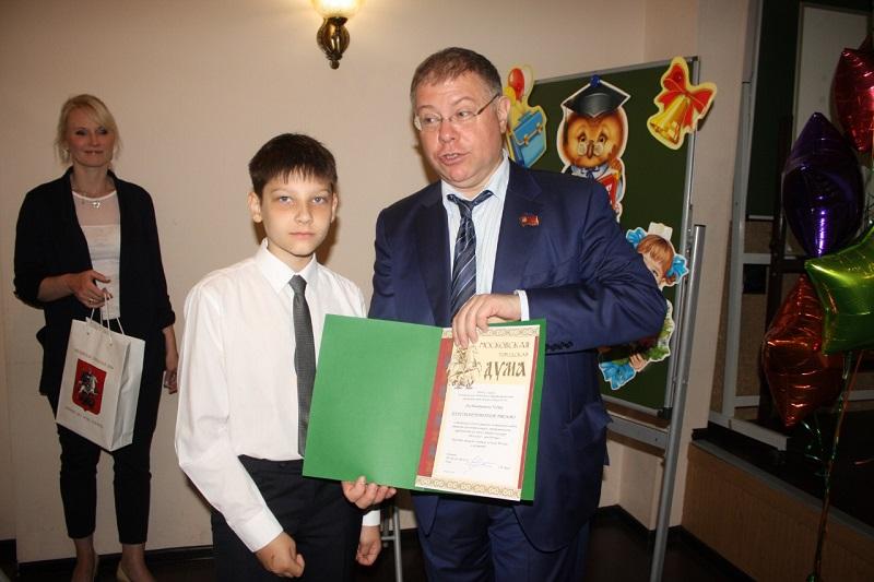 Ян Чудук, школа № 939, Степан Орлов, благодарственное письмо
