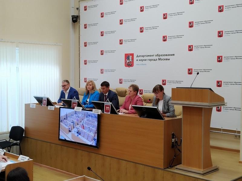 МОСГАЗ, колледж Царицыно, профессиональное образование, трудоустройство