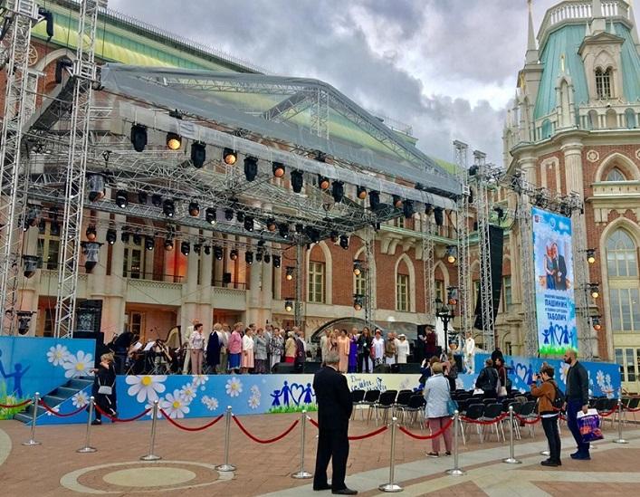 Московское долголетие, Царицыно, День семьи, Московская семья